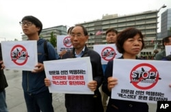 South Korean protesters stage a rally against the Max Thunder joint military exercise between the United States South Korea near the U.S. Embassy in Seoul, South Korea, May 16, 2018.