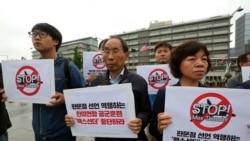 VOA Asia - Rhetoric rattles summit prospects