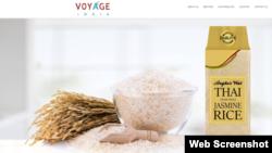 ផលិតផលអង្ករដែលក្រសួងការបរទស និងសហប្រតិបត្តិការអន្តរជាតិស្នើឲ្យបញ្ឈប់ការប្រើប្រាស់ឈ្មោះ និងរូបប្រាសាទអង្គរវត្តនេះ នៅតែត្រូវបានដាក់បង្ហាញនៅលើវេបសាយរបស់ក្រុមហ៊ុន Voyage India នៅឡើយ កាលពីថ្ងៃអង្គារ ទី១៣ ខែកក្កដា ឆ្នាំ២០២១។ (Web Screenshot)