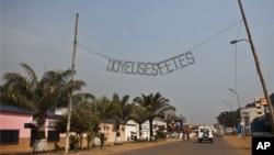 戰雲壓城:中非共和國首都街頭景象