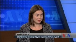 Що відомо про долю українських в'язнів у Росії та Криму - інтерв'ю з Марією Томак. Відео