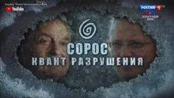 Հոգեբանական ո՞ր առանձնահատկություններն են մարդուն դարձնում ռուսական քարոզչության թիրախ