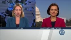 Що відомо про день свідчень Марі Йованович у на слуханнях у межах розлідування щодо імпічменту президента? Відео