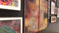 نمایشگاه «شهر بعنوان بوم» در نيويورک