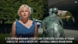 Что грозило советским женщинам, которые влюблялись в иностранцев?