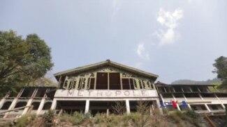 جناح اور رتن بائی کے ہنی مون کے مسکن میٹروپول ہوٹل کی خستہ حالی