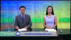 VOA卫视(2016年10月29日 美国观察)