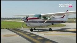 Самый старый авиадиспетчер в мире