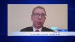 «اوفیر گندلمن» از سخنگویان نتانیاهو: ایران پایتخت چهار کشور عرب را اشغال کرده است