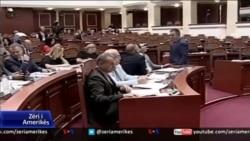 Shqipëri: Parlamenti rinis punimet