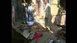 Cameroon bombing