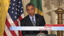 اوباما: ایران باید به برنامه بازرسی های سخت تن دهد