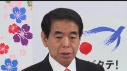 2014-01-28 美國之音視頻新聞: 日本修改教科書 稱尖閣列島為固有領土