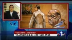 时事大家谈: 中国式腐败入侵联合国?