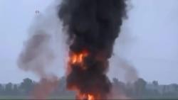 US Military Plane Crash