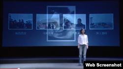 柴静制作的纪录片《穹顶之下》截频