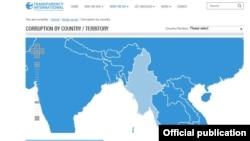 Transparency International အဖဲြ႔ရဲ႕ ၂၀၁၅ ခုႏွစ္ အတြက္ စစ္တမ္း