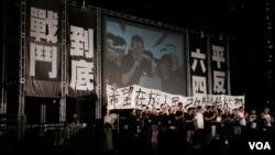 支聯會主席李卓人宣佈,有超過18萬人參與六四25周年燭光晚會 (VOA湯惠芸攝)