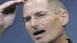 Стів Джобс залишив посаду керівника Apple