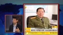 世界媒体看中国:寓教于乐说罗援