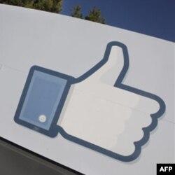 Facebook Halka Açılıyor