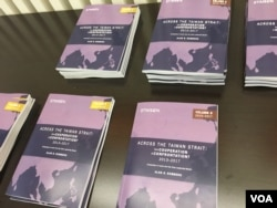 史汀生中心出版三冊容安瀾台海兩岸關係著作(美國之音鍾辰芳拍攝)