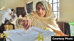 عکس از بنیاد بین المللی برای سیستم های انتخاباتی
