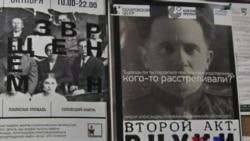 俄罗斯突击检查人权组织引关注