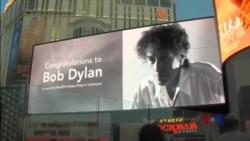 巡演中的鲍勃·迪伦获诺贝尔文学奖