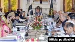 وزیراعظم اجلاس کی صدارت کر رہے ہیں