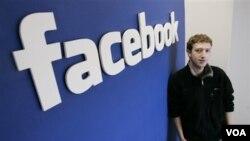 El año pasado Facebook superó a Google como el sitio web más visitado de EE.UU.