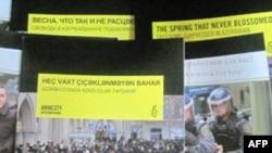 Amnesty İnternational: Eurovision mahnı müsabiqəsi ilə əlaqəli Azərbaycanda insan hüquqları pozulur