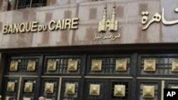 مصری پاؤنڈ ڈالر کے مقابلے میں چھ سال کی کم ترین سطح پر