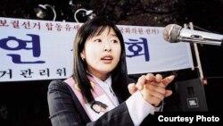 [영화 속 인권 이야기] '대한민국 헌법 제1조' (2)