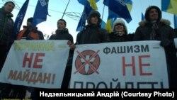 """""""Фашизм не пройде"""" та інші настрої """"Антимайдану"""". ФОТО"""