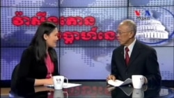 VOA Khmer SAPADA 12 June 2014 «វ៉ាស៊ីនតោនសប្តាហ៍នេះ»