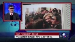 """时事大家谈:专访中国""""赤脚律师""""陈光诚"""