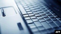 """Báo cáo của tổ chức Phóng Viên Không Biên Giới (Reporters Sans Frontières) nêu tên Việt Nam trong danh sách """"những kẻ thù của internet"""""""