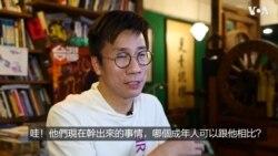 """專訪曾志豪:""""拖著腳鐐去跳舞""""的香港媒體"""