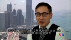 2015-04-21 美國之音視頻新聞:主權移交18年後港人疏離感更強