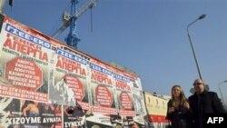 Grci ponovo u generalnom štrajku