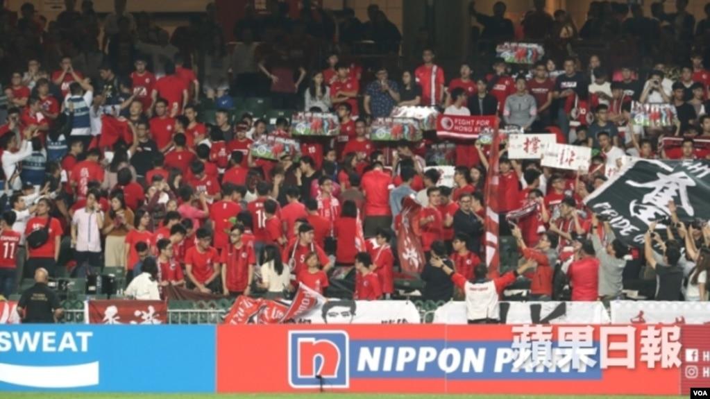 香港足球迷在香港队与黎巴嫩队比赛时嘘哄中国国歌
