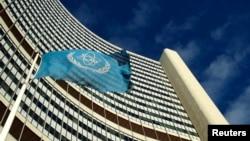 Kantor Pusat Badan Atom Internasional (IAEA) di Wina (Foto: dok).