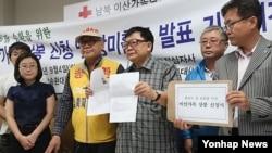 오길남(오른쪽 세번째)씨가 4일 대한적십자사에서 북한에 있는 두 딸을 만나기 위한 이산가족 상봉 신청을 했다.