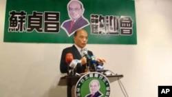 台湾民进党主席苏贞昌 (资料照片)
