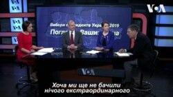 """""""Росія спробує встромити свої кібер-щупальця"""": що американські експерти кажуть про активізацію втручання Росії в вибори в Україні. Відео"""