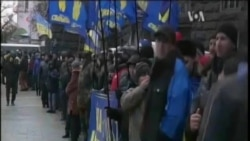 """""""Очистити Україну від корупції може Асоціація з ЄС"""""""