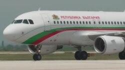 Бугарскиот државен авион слета во Скопје