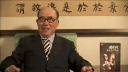 专访郝柏村(6):抗战胜后之忧,雅尔塔之误