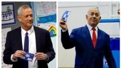အစၥေရးေရြးေကာက္ပြဲ Netanyahu နဲ႔ ၿပိဳင္ဘက္ Ganzt အႏုိင္ရမႈေျပာဖုိ႔ခက္